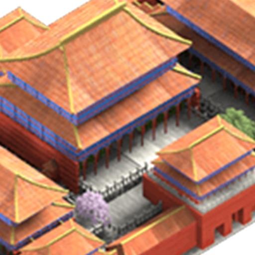 Far East economy