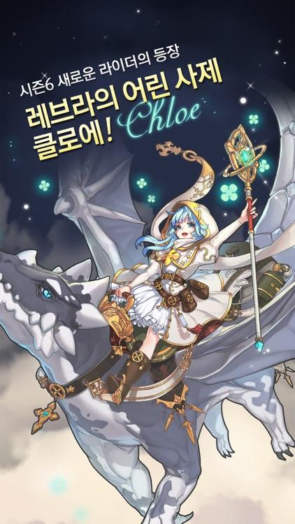 Dragon Flight for Kakao