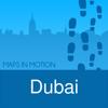 Dubai : Mapa sin Conexión