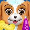 Puppy Spa