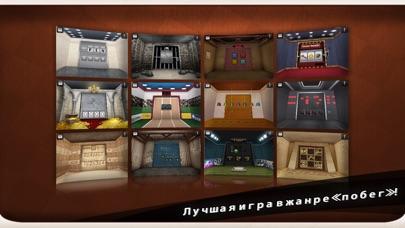Побег игра : Doors&Rooms Скриншоты5