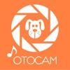 OTOCAM(音カム)