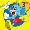 Third Grade Little Mouse Fun Basic Math