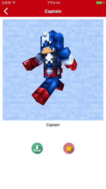 SuperHero SKINS App for Minecraft PE - MCPE Skins