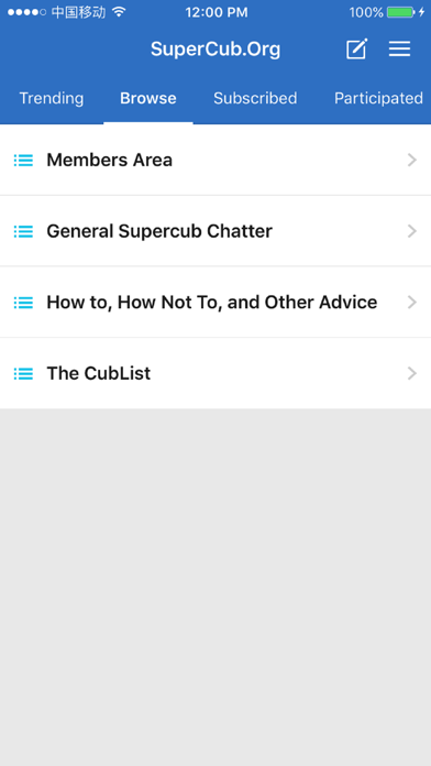 SuperCub.Org Community screenshot 2