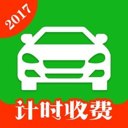 驾优学车—2017年最新考驾照宝典