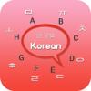 Korean Keyboard - Korean Input Keyboard
