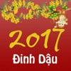 Greeting Card - Happy New Year 2017 - Đinh Dậu