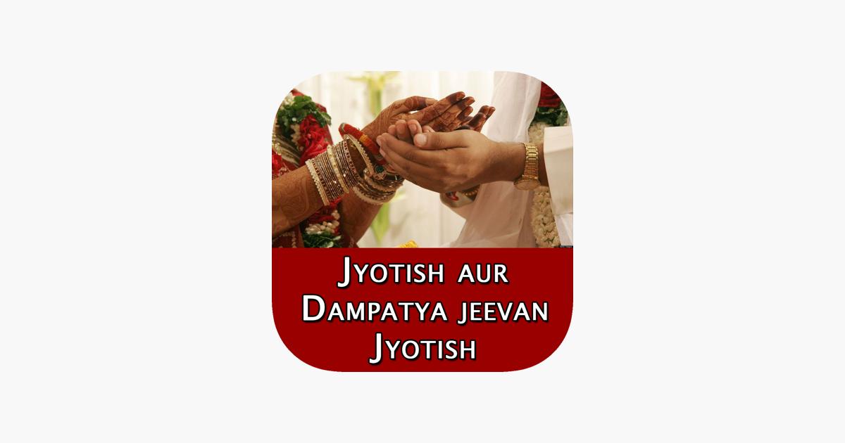 match making jyotish