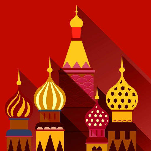 Moscow Kremlin Visitor Guide