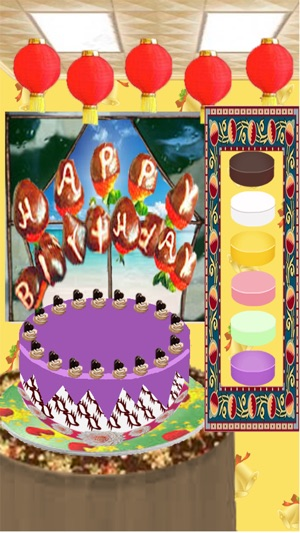 Incredible Cake Maker Chef Cooking Games For Wedding Birthday On The App Store Funny Birthday Cards Online Eattedamsfinfo