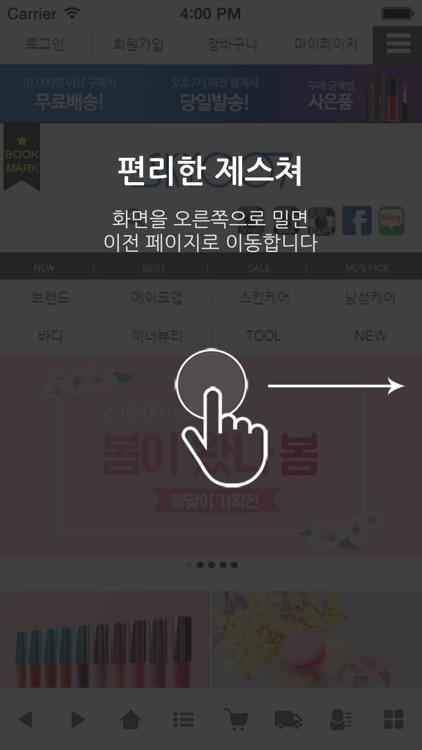 스카이007 - sky007 app image