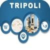Tripoli Libya City Offline Map Navigation EGATE