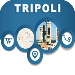 Tripoli Libya City Offline Map Navigation EGATE
