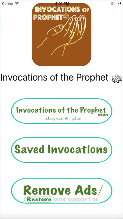 Invocations of Prophet PBUH ( Daily Dua / Prayer )