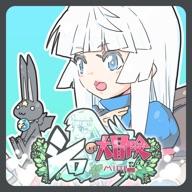 Shiloh's Great Adventure iOS Icon