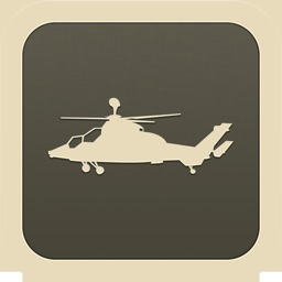 Military Helicopters guide