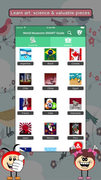 World Museums SMART Guide screenshot one