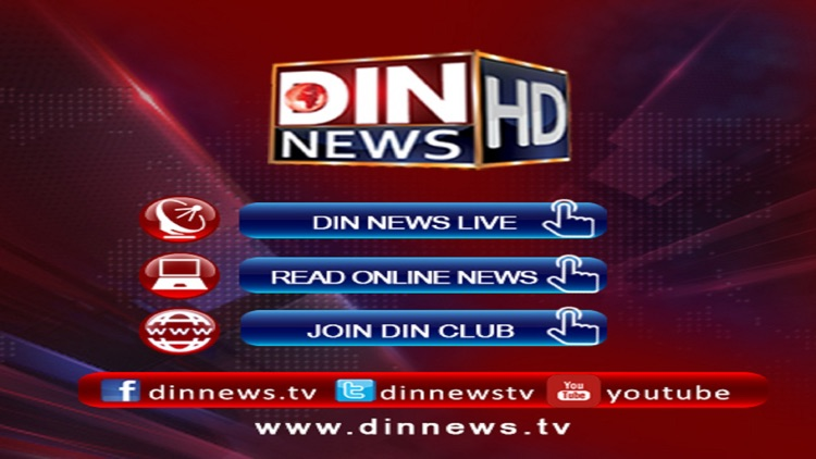 DIN News TV Live Streaming in HD
