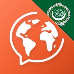 Mondly: Learn Arabic FREE - Conversation Course