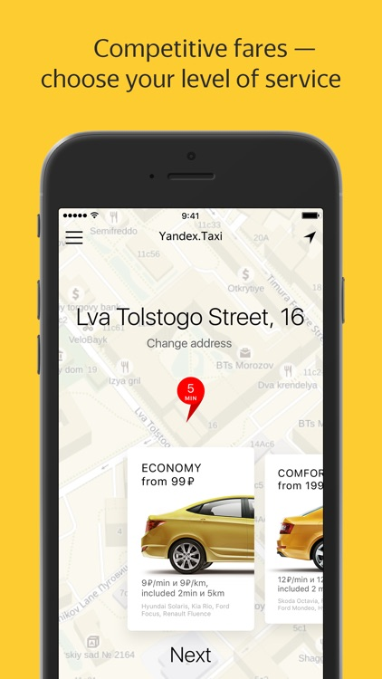 Yandex.Taxi — order taxis online