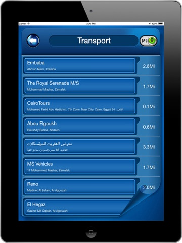 Lima Peru - Offline Travel Maps Navigation - náhled