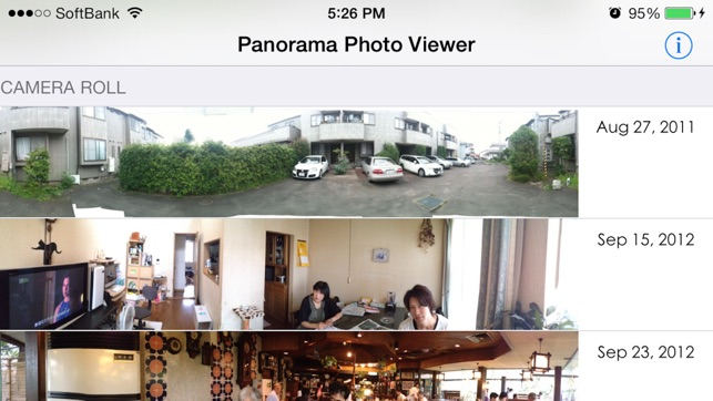 PanoraView (Panorama photo viewer) on the App Store