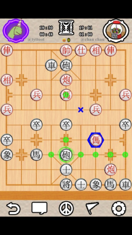 saint chess