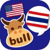 Thai Phrases 1000 for Love by Talk Bull