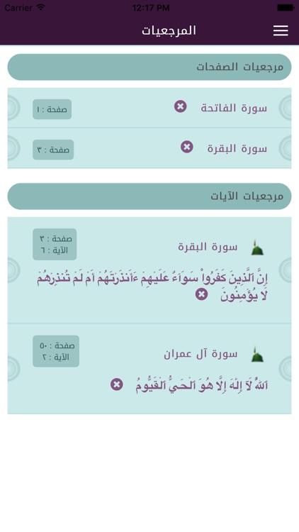 الفرقان : وقف عن /عويض سالم الوابصي