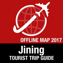 Jining Tourist Guide Offline Map On The App Store - Jining map