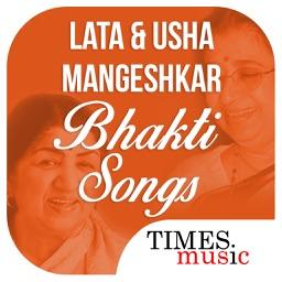Lata and Usha Mangeshkar Bhakti Songs