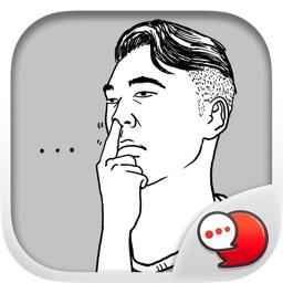 Jookgru Family Jook Stickers Keyboard By ChatStick