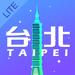 台北自由行攻略-2017台湾台北旅游攻略指南