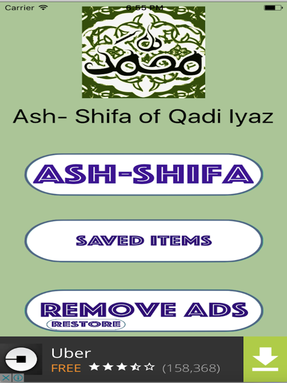 Ash-Shifa: Life,Qualities,Miracles of Prophet PBUH | App