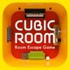 脱出ゲーム CUBIC ROOM3 - トイブロック部屋からの脱出 -