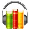Книги бесплатно и аудиокниги - читай и слушай