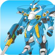 机器人大战游戏- 自己拼装组合机甲机器人