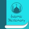 Islamic Dictionary - Islamic Words & Meaning