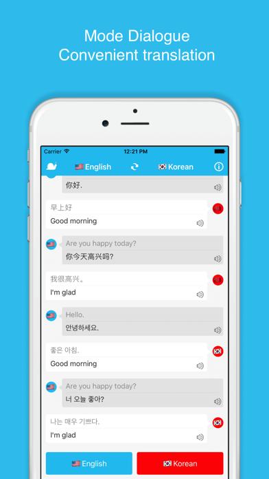 音声翻訳は - 35の言語で 50カ国以上をサポートしていますのスクリーンショット2