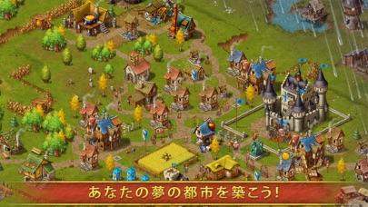 Townsmen Premiumスクリーンショット2