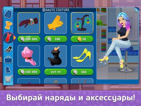 Скачать игру Флирт Сити: Игра про любовь. Одевалка и макияж