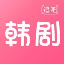 韩剧TV网社-了解最新韩国电视剧情,追剧指南!