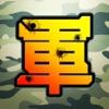 军棋大战Online - 四国军棋