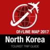 北朝鲜 旅游指南+离线地图