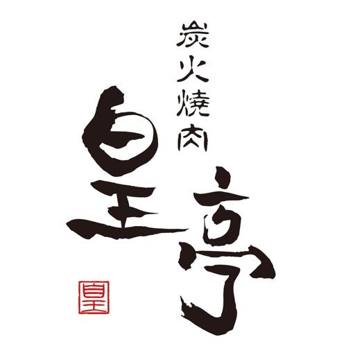 皇亭グループ(こうていぐるーぷ)