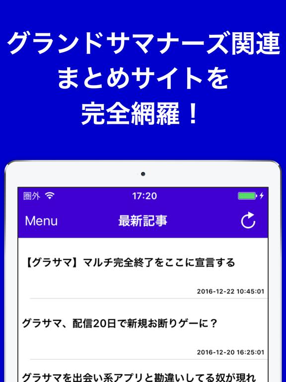https://is2-ssl.mzstatic.com/image/thumb/Purple122/v4/36/52/f7/3652f7a7-31b6-f79b-c289-ed26b0b8f1ea/pr_source.png/576x768bb.png
