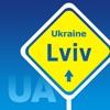 Lviv Travel Guide and offline city map