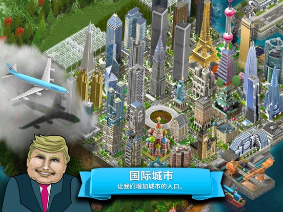 Rich Man's China screenshot 10