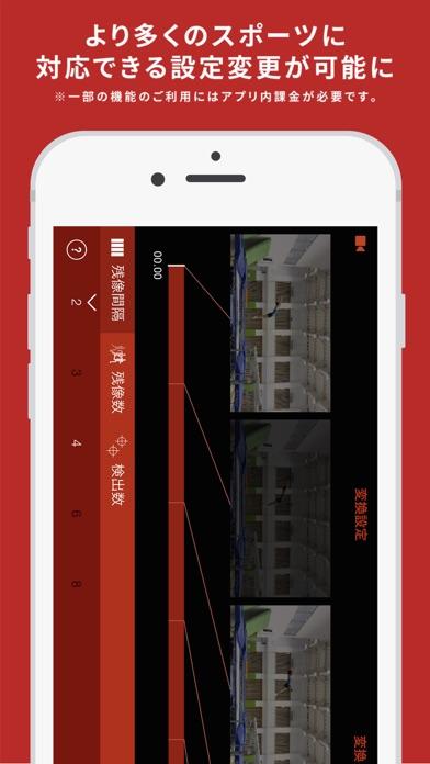 Clipstro 残像モーション動画のスクリーンショット2